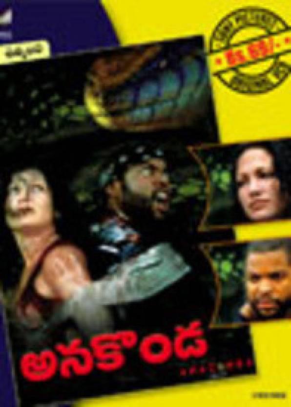 anaconda 3 tamil movie