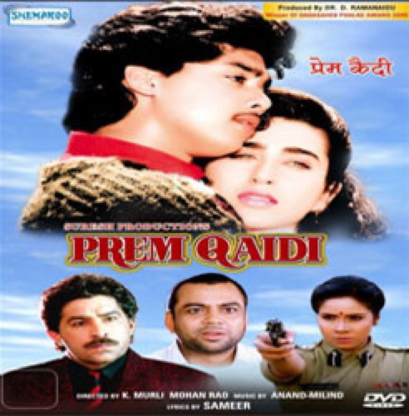 prem-qaidi-original-imad6d5wgwzcn53v.jpe