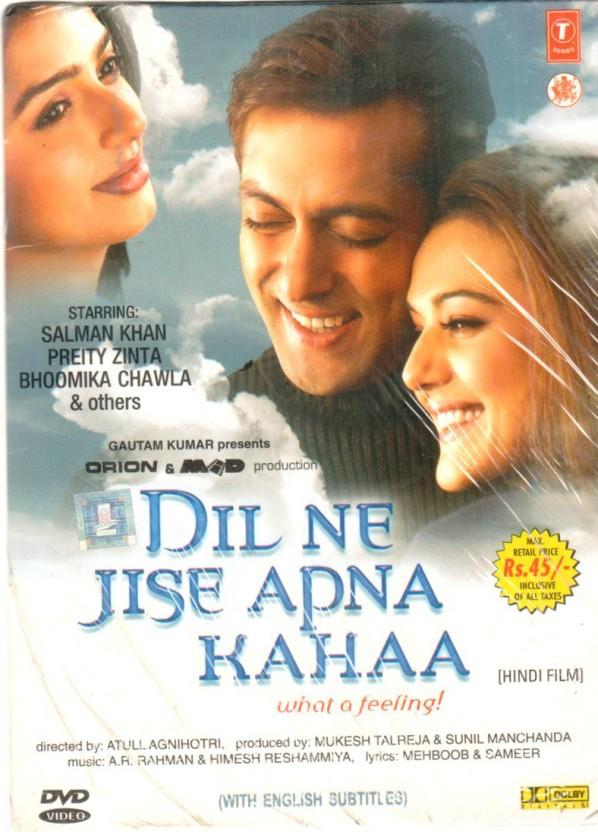 Kya Dil Ne Kaha Movie Download