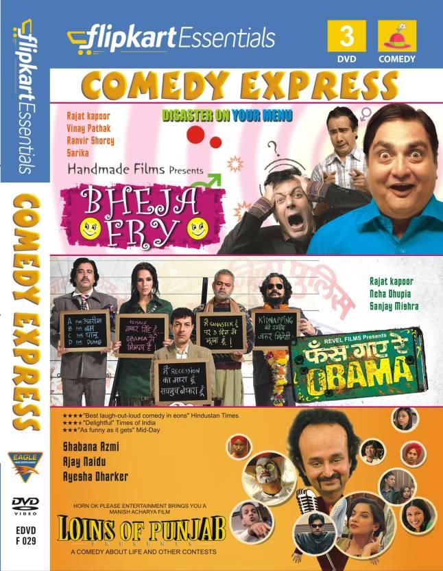 Flipkart Essentials : Comedy Express