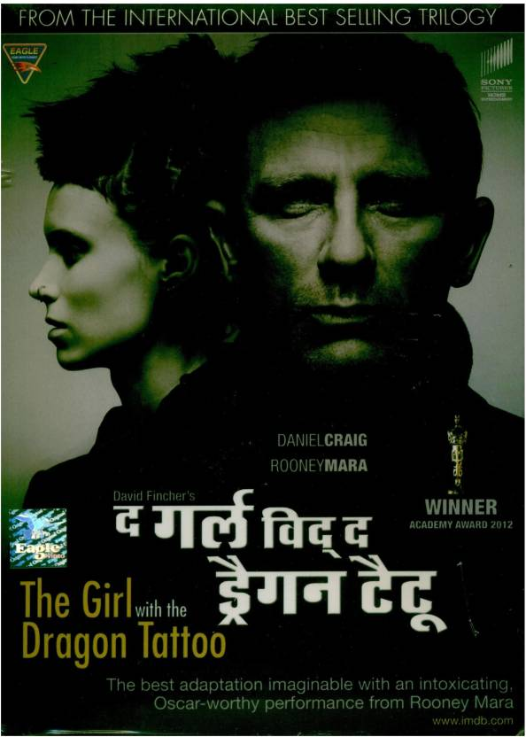 6641f8e63 The Girl With The Dragon Tattoo (Dubbed In Hindi) Price in India ...