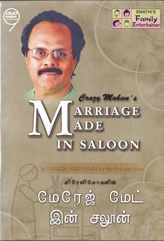 Crazy Mohan's Marriage Made In Saloon Complete
