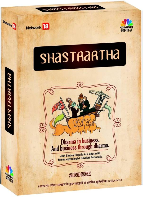 Shastrartha Complete