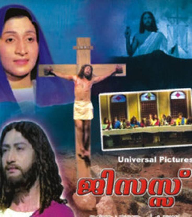 a to z malayalam movies online