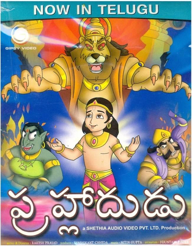 Prahlad - Telugu
