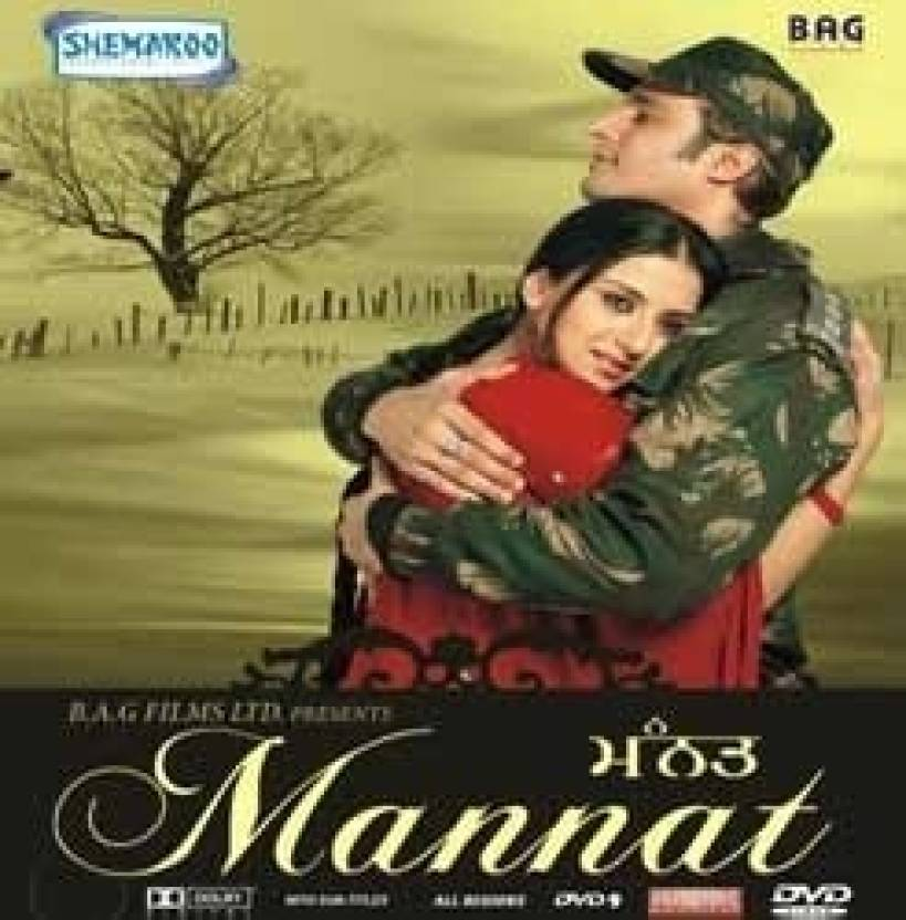 Mannat (A Film In Punjabi) Movies DVD - Price In India  Buy