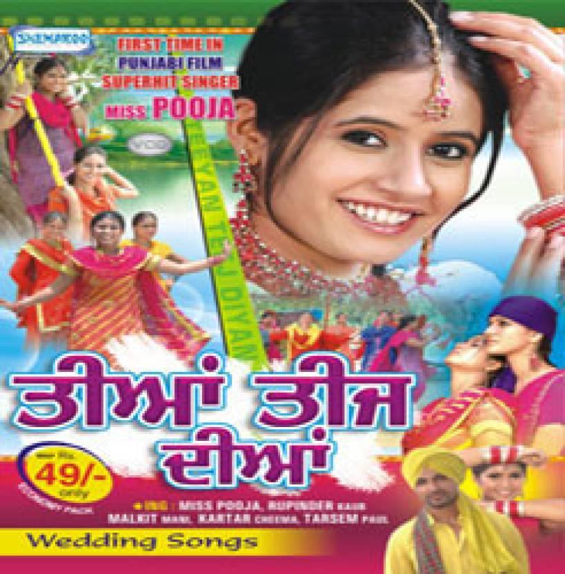 Teeyan Teej Diyan (Punjabi Film) Price in India - Buy Teeyan