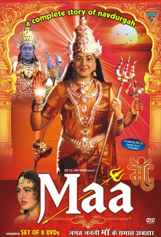 Maa (T V Serial) (Set of 8 DVD's) - Box Packing Complete Price in