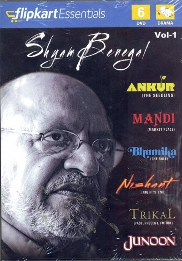 Flipkart Essentials : Shyam Benegal Vol. 1