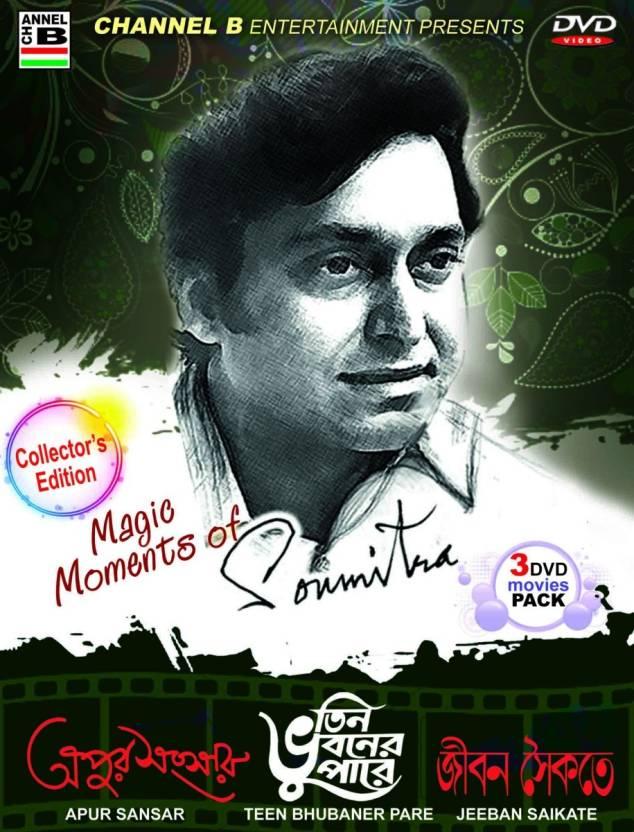 Magic Moments Of Soumitra