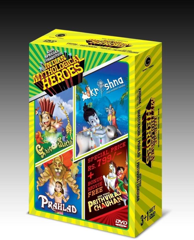 Indian Mythological Heroes(Kids Special Collection) Price in