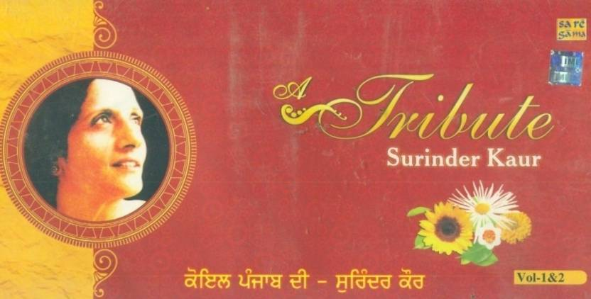 A Tribute Surinder Kaur Volume 1 2 Audio CD Standard Edition