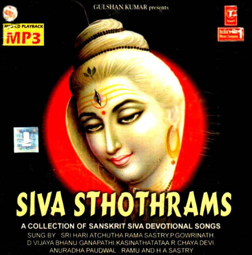Siva Sthothrams Music MP3 - Price In India  Buy Siva Sthothrams