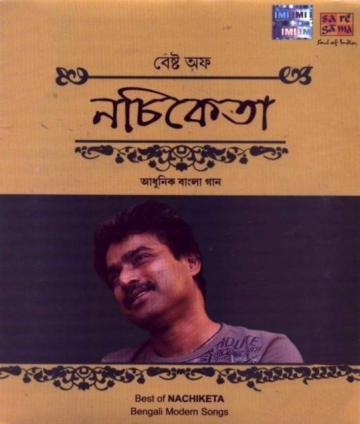 Best Of Nachiketa