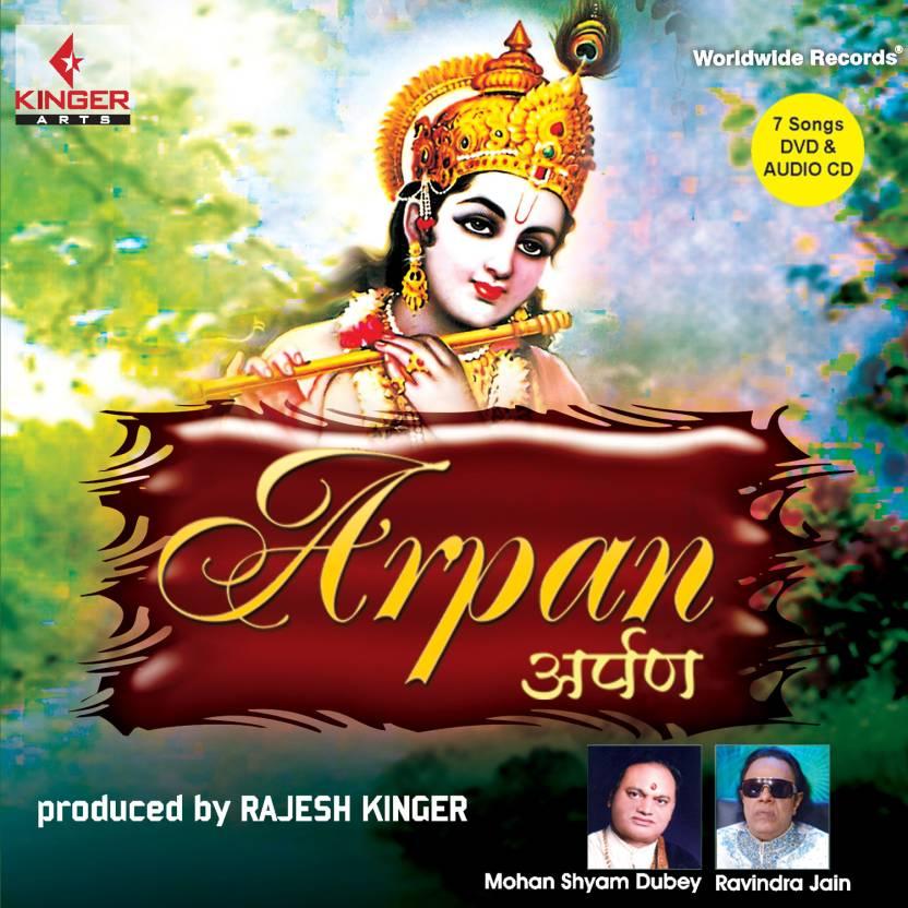 Arpan (DVD + Audio CD)
