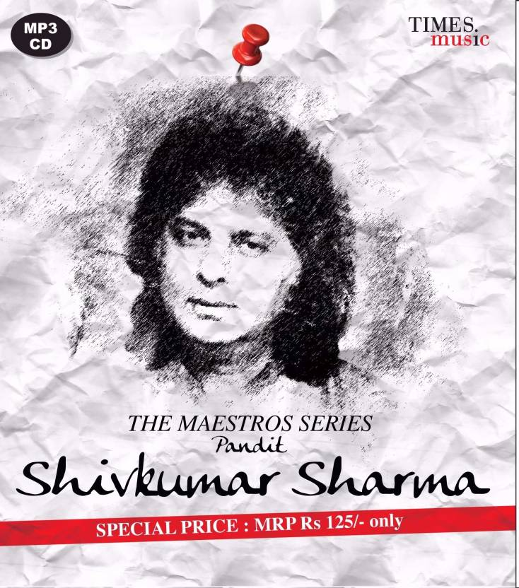 The Maestro Series: Pandit Shivkumar Sharma (Instrumental)