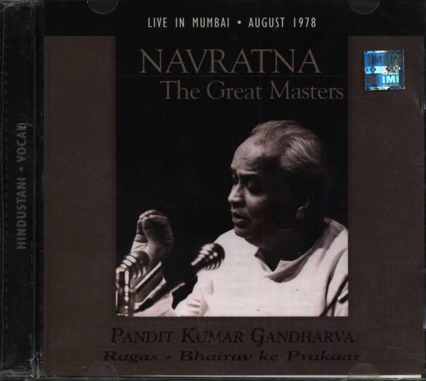 Navratna - The Great Masters