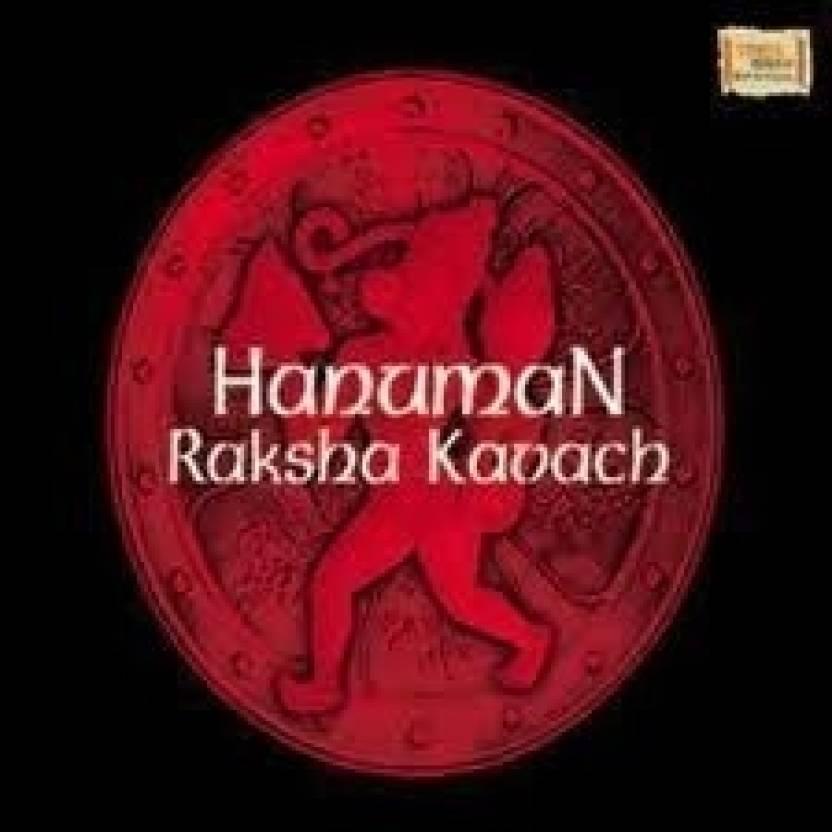 Hanuman Raksha Kavach-Ratan Mohan Sharma