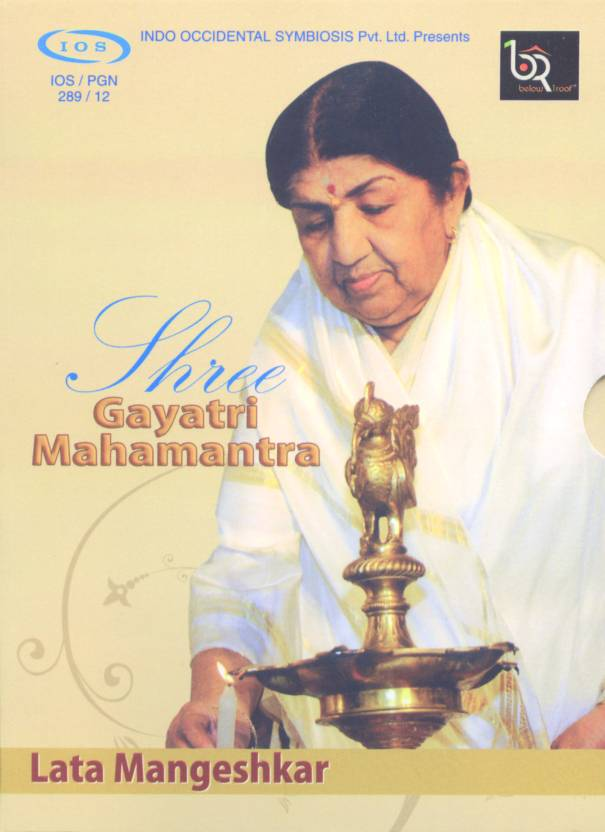 Shree Gayatrimahamantra