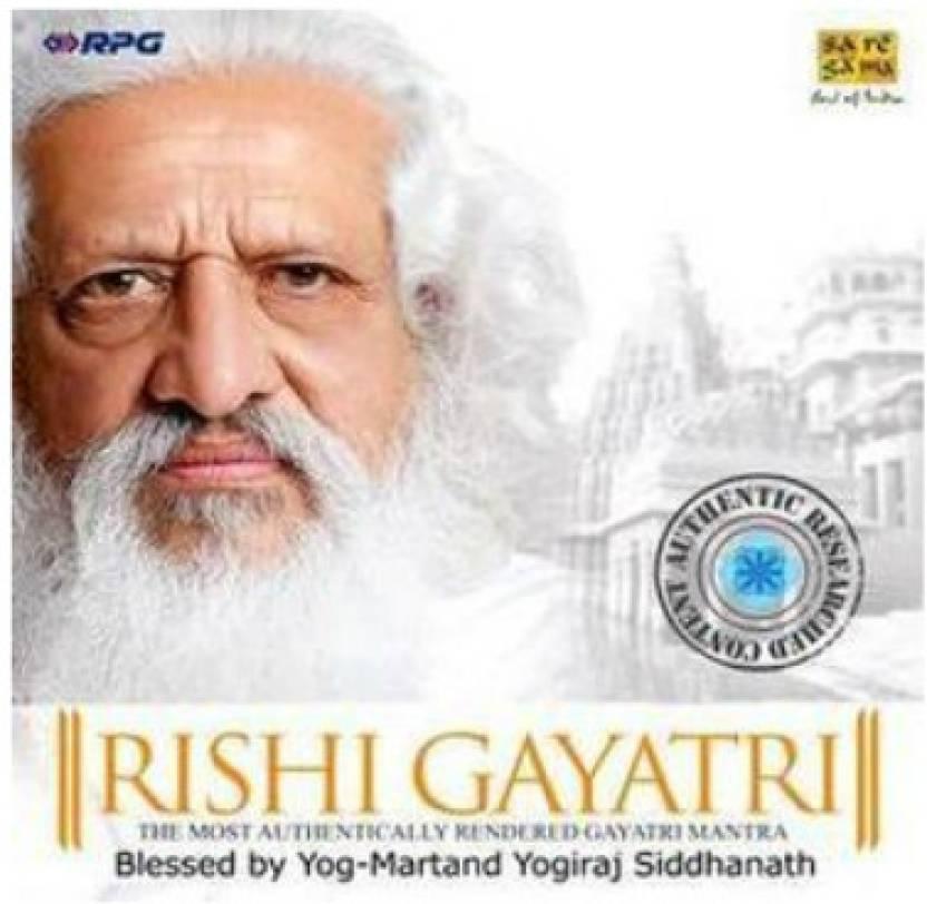 Rishi Gayatri Mantra
