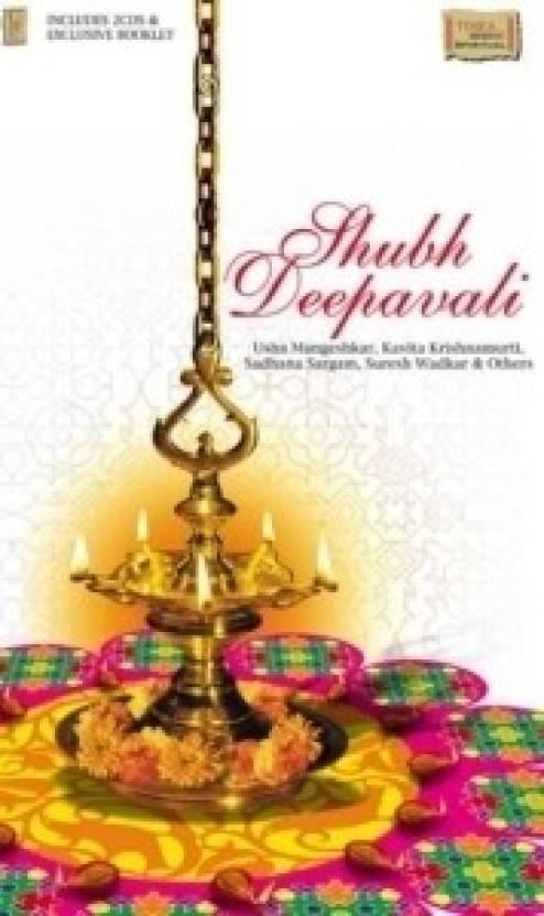 Shubh Deepavali - Vol  1 & 2 Music Audio CD - Price In India  Buy