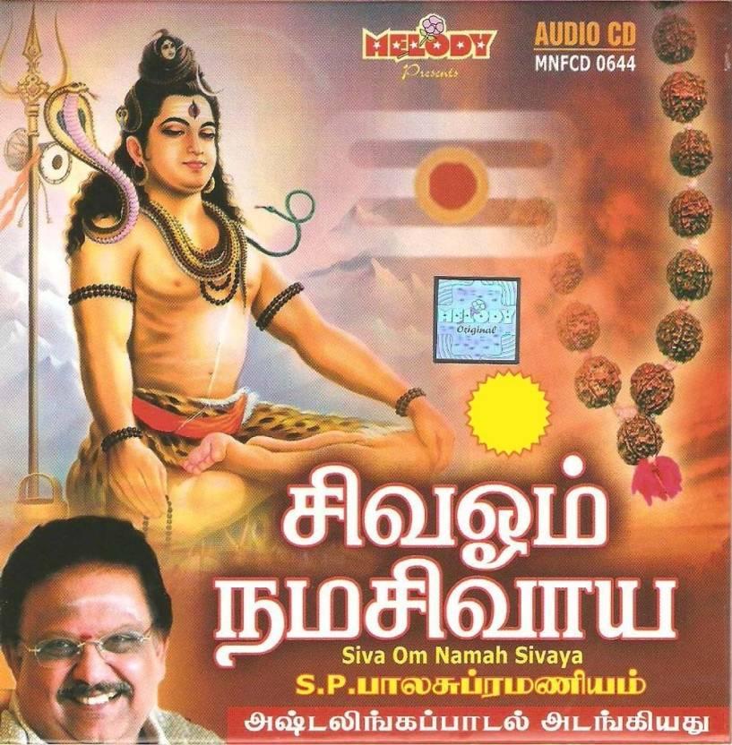 Siva Om Namah Sivayae Music Audio CD - Price In India  Buy Siva Om