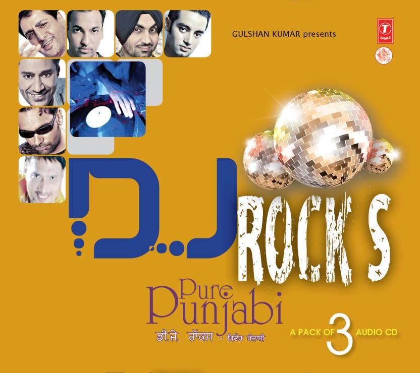 D J  Rocks (Pure Punjabi 3 CD Pack) Music Audio CD - Price In India