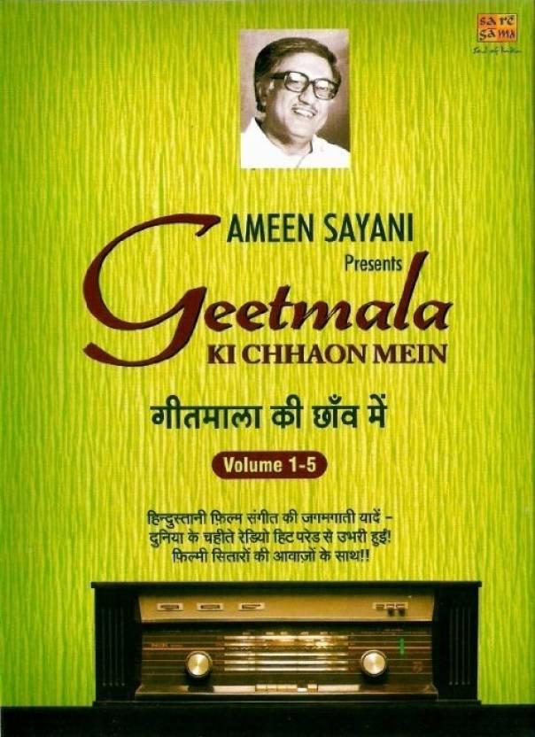 Geetmala Ki Chhaon Mein:1-5