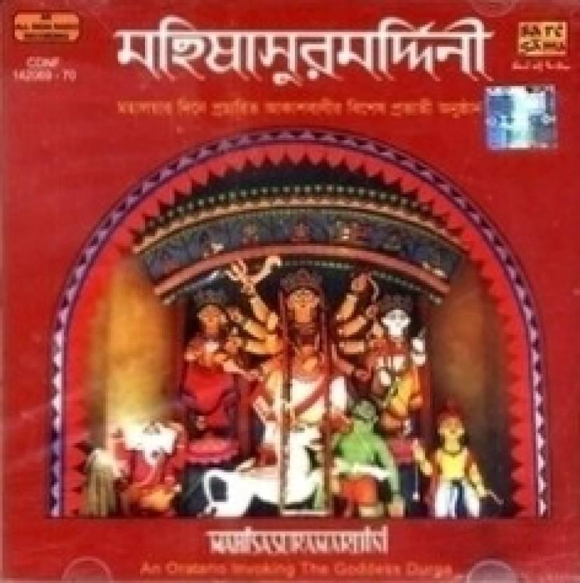 Mahisasuramardini (Mahalaya Day Edition)