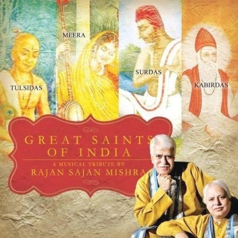 Great Saints Of India - Rajan Sajan Mishra