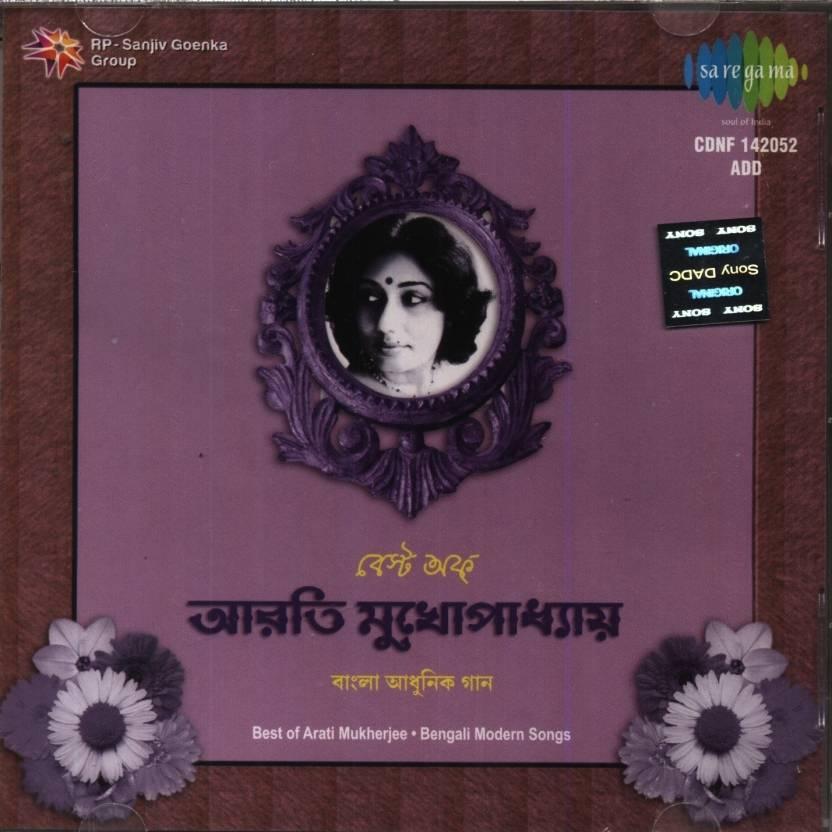 Best Of Arati Mukherjee Audio CD Standard Edition Price in