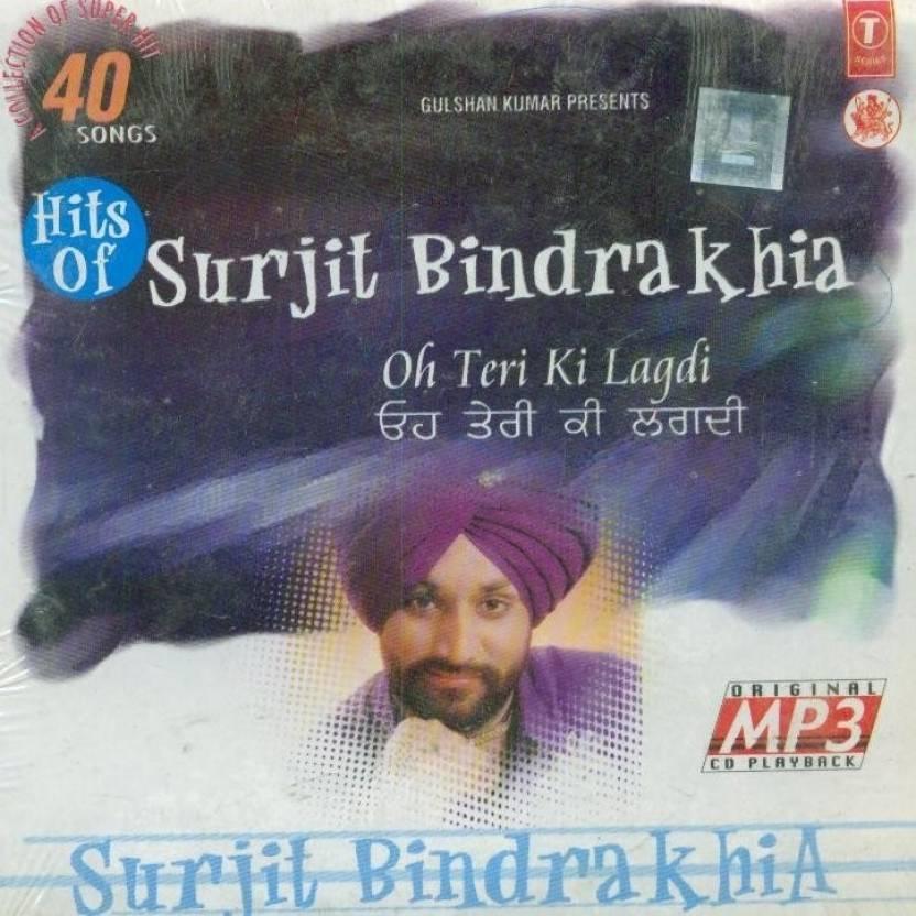 Teri Chudiyon Ki Khankan Mp3 Song Download: Hits Of Bindrakhiya (Oh Teri Ki Lagdi) Music MP3