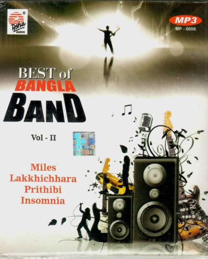 Best Of Bangla Band - II