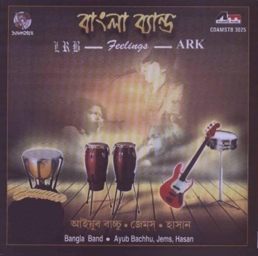 Bangla Band Music Audio CD - Price In India  Buy Bangla Band Music