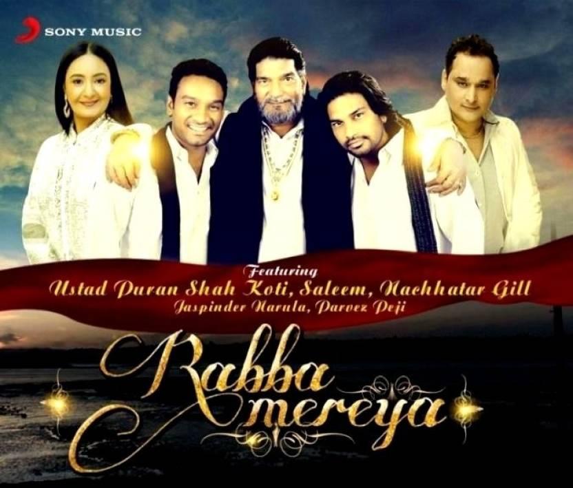 Rabba Mereya