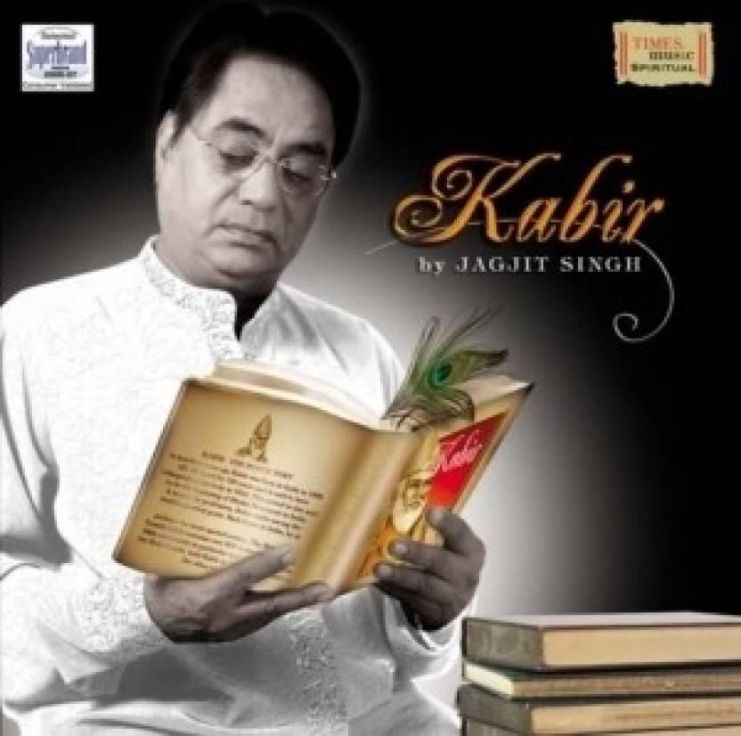 Kabir By Jagjit Singh