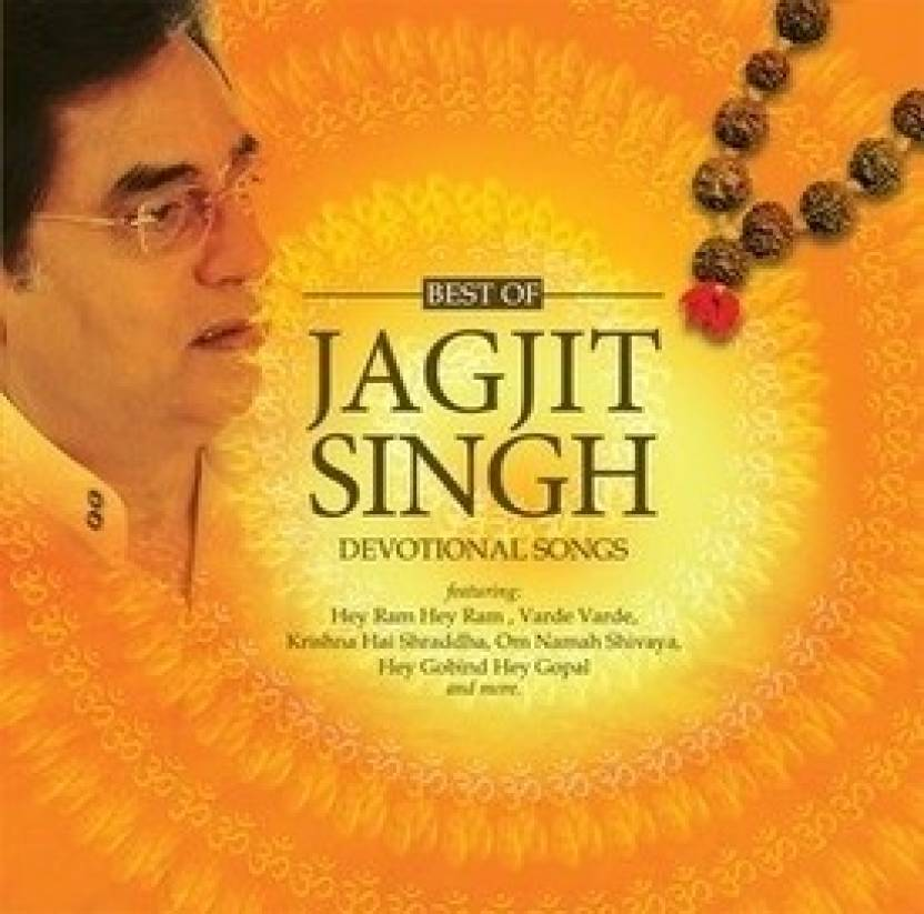 Best Of Jagjit Singh - Devotional Songs