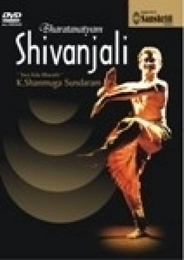 Bharatanatyam - Shivanjali