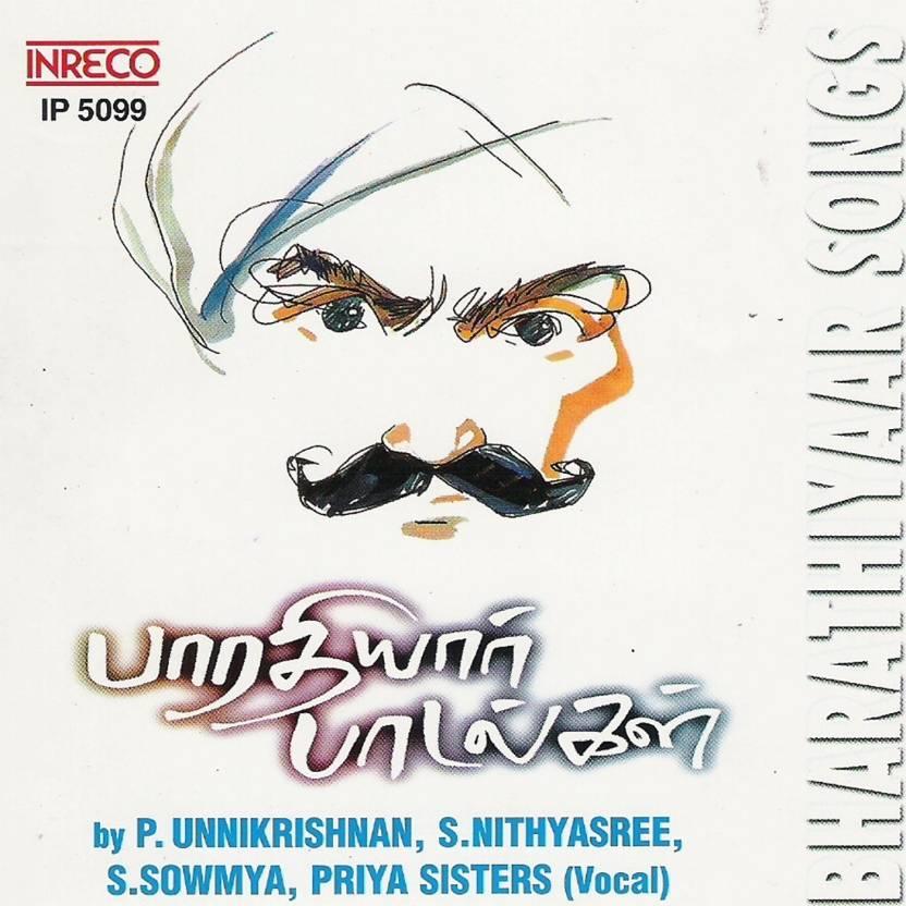 Bharathiyaar Songs - Vol-1