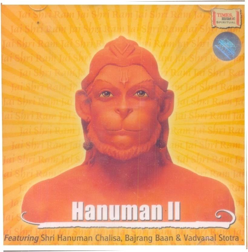 Hanuman Vol. 2 The Spectacular Power Of Devotion