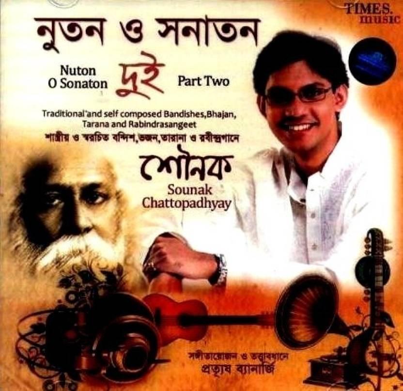 Nutan O Shonatan - II - Tagore Fusion