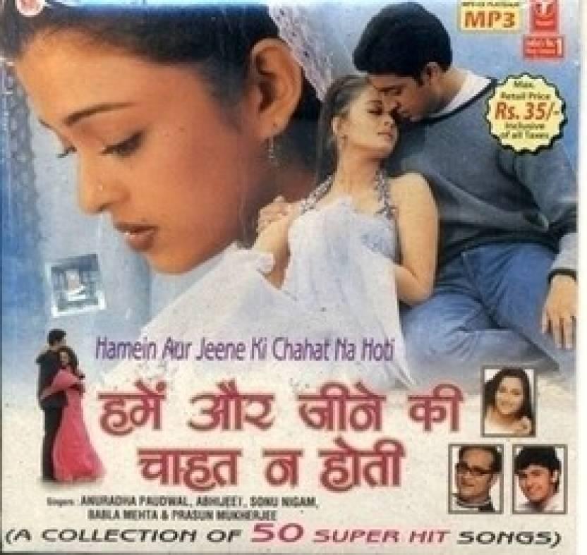 Hamein Aur Jeene Ki Chahat Na Hoti Music MP3 - Price In
