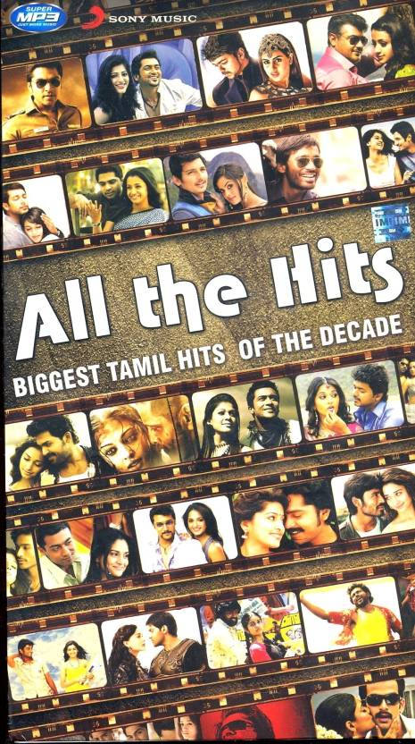 All the Hits - Tamil Movie songs