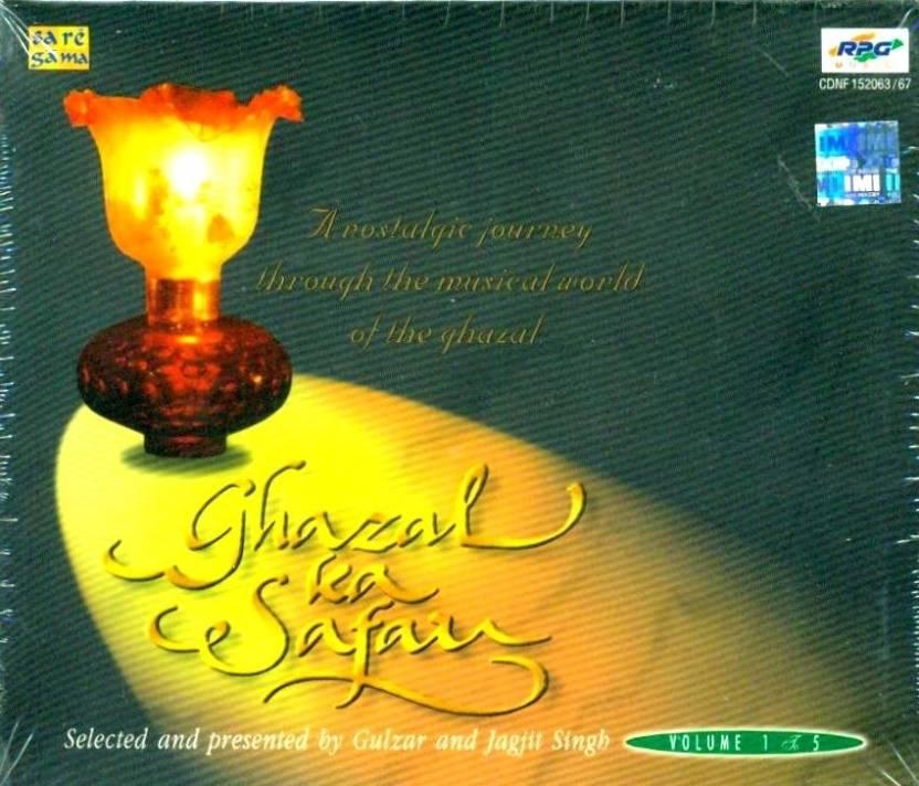 Ghazal Ka Safar