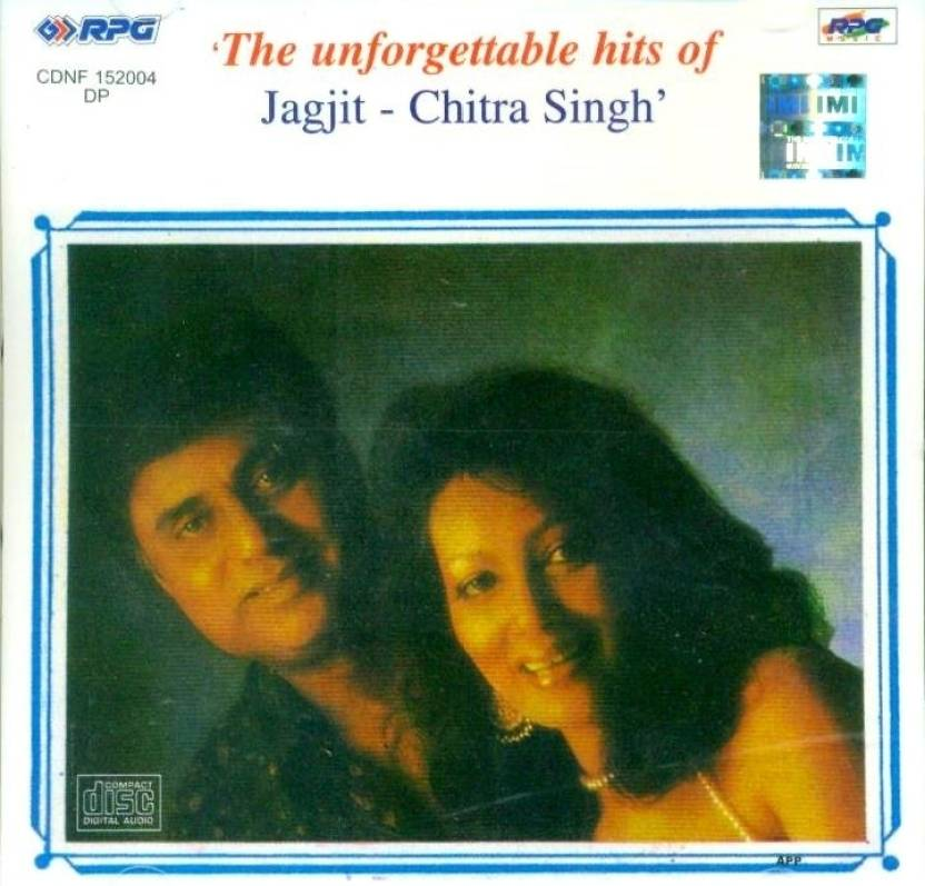 Jagjit, Chitra-The Unforgettable Hits
