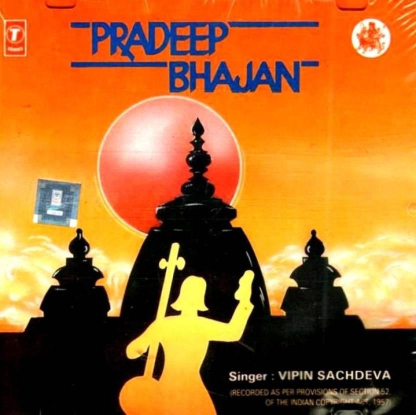 Pradeep Bhajan