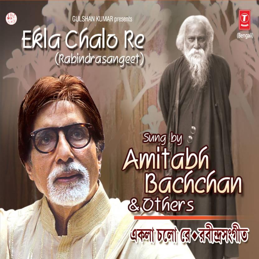 Ekla chalo re songs download: ekla chalo re mp3 bengali songs.