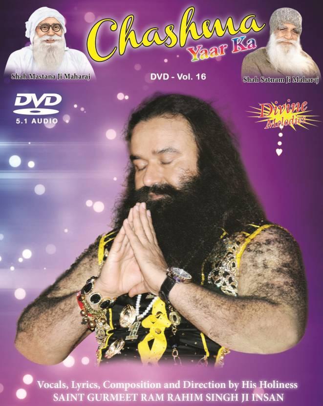 Chashma Yaar Ka - Volume 16