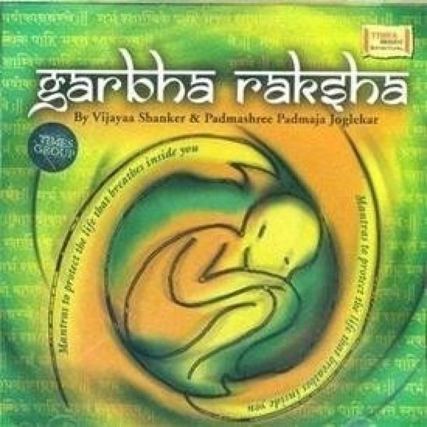 Garbh Raksha Mantra