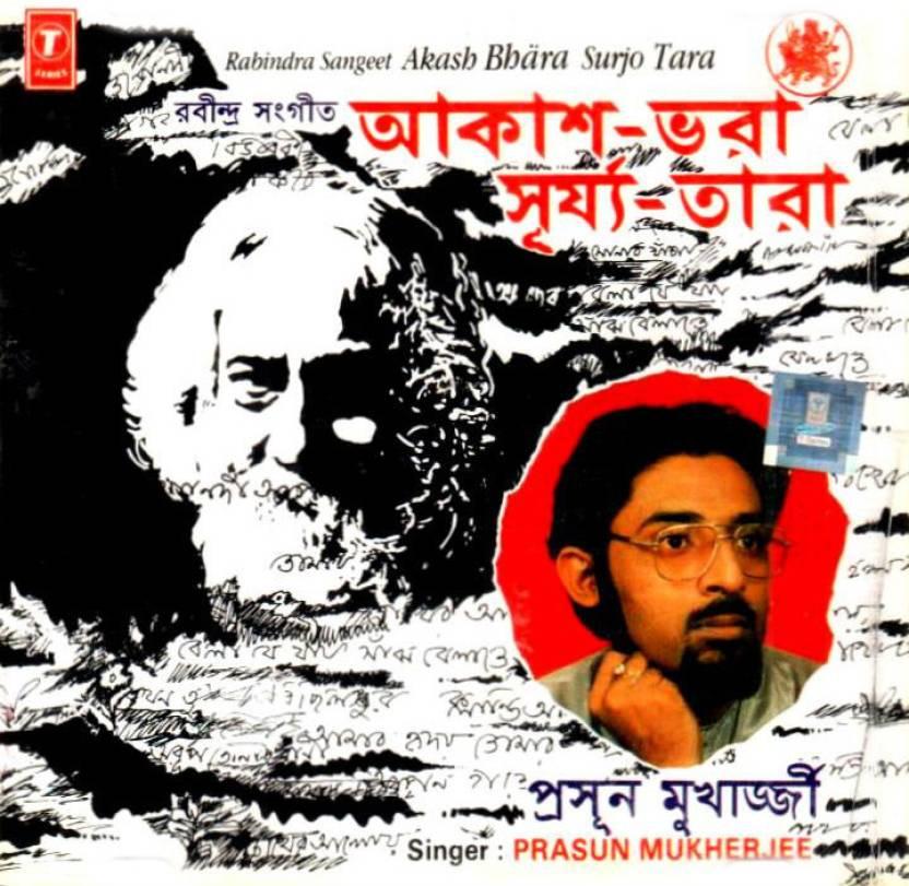Akash Bhora Surjo Tara(Rabindra Sangeet)